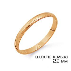 Кольцо - 585